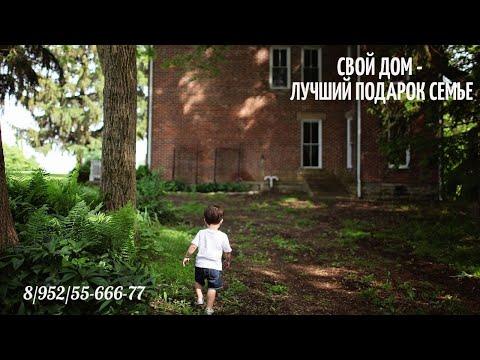 купить дом воронеж   купить дом в воронежской области   семилуки