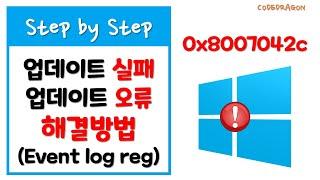 레지스트리의 Windows Event Log 의 Par…