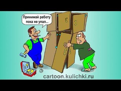 видео: 200 способов подвески полок. Фирменная Халтура г. Киев