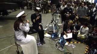 [20140427]ニコニコ超会議3x04「海上自衛隊~前練習艦「しまゆき」艦長~」