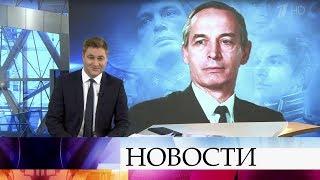 Сегодня на Первом канале - день Василия Ланового.