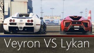 【MODギア】クソ速い車 VS クソ高い車のガチバトルをトップギア風に再現! ブガッティ・ヴェイロン VS ライカン bugatti veyron vs lykan - GTA 5 実車MOD thumbnail