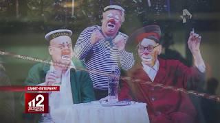Артист был пьян | Руководитель театра «Лицедеи» сбил человека!