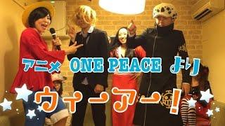 フジテレビNo.1歌姫決定戦テーマ動画第5弾は 『アニメソングを歌ってく...