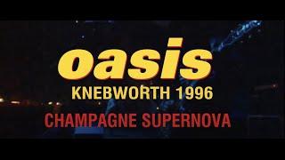 Oasis - Champagne Supernova (Live at Knebworth) [Taken from 'Oasis Knebworth 1996']