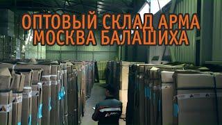 Стальные двери Arma(3SD production.Профессиональная видеосъемка. Свадебная видеосъемка. Съёмка SDE (Клип в день праздника). Аэросъёмка...., 2015-11-10T20:30:35.000Z)