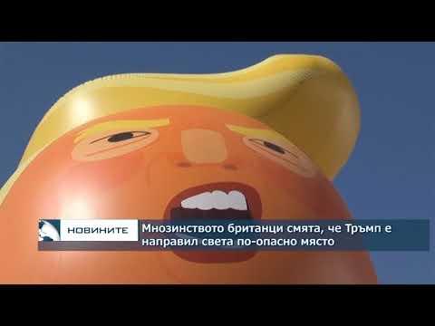 Късна емисия новини – 21.00ч. 11.07.2018
