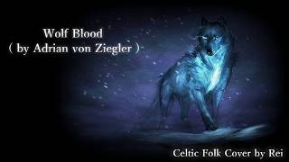 Wolf Blood Adrian Von Ziegler Celtic Folk Cover