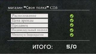 Выпуск №045