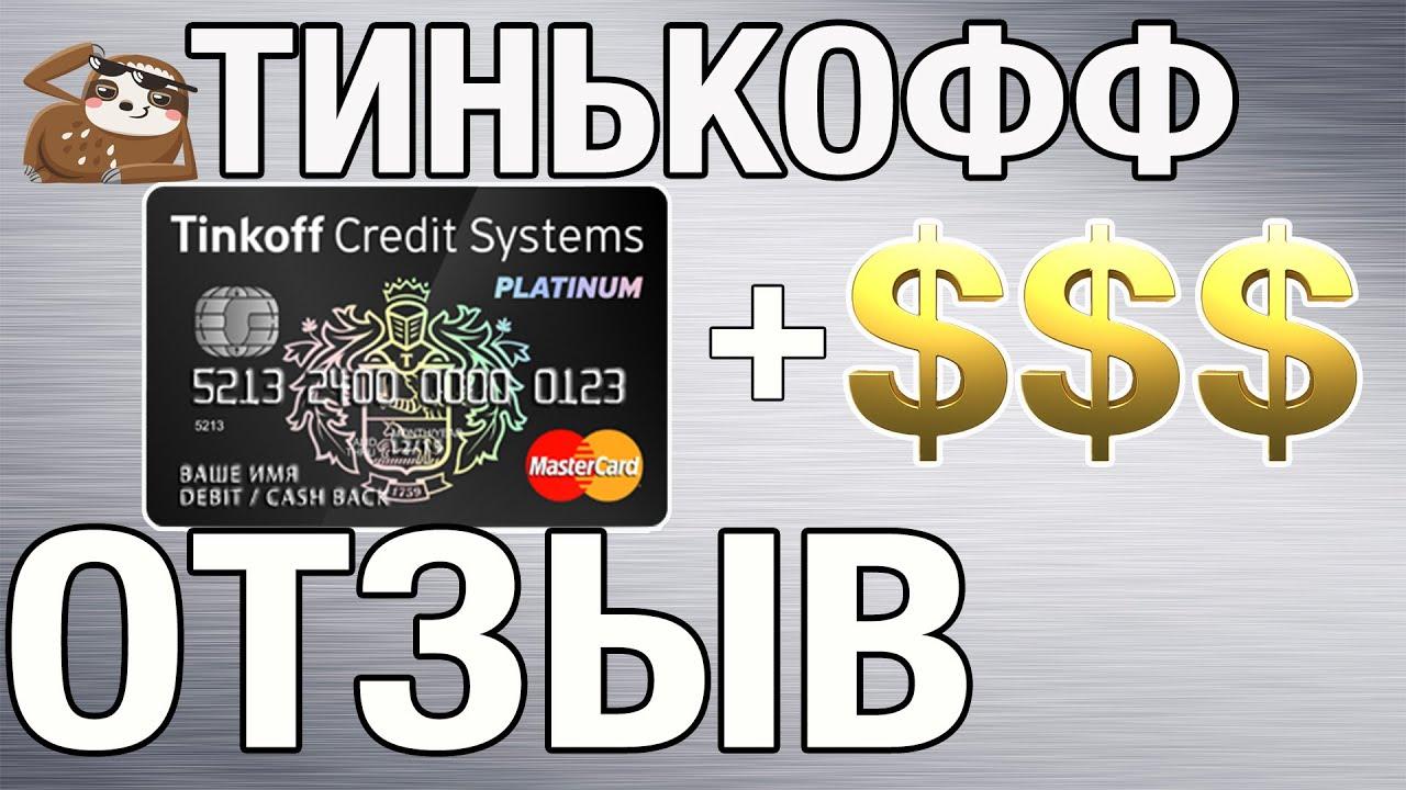 Взять кредит без справок в мозыре