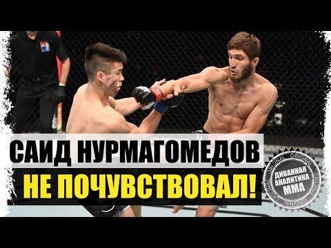 МОЩЬ! Саид Нурмагомедов - Марк Штригль I ОБЗОР БОЯ на UFC Fight Night 180