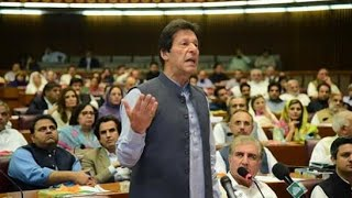 PM Imran Khan Complete Speech in National Assembly   29 June 2019