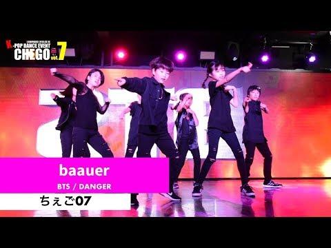 2-2 Baauer BTS / DANGER 【ちぇご07】kpop dancer cover video tokyo japan