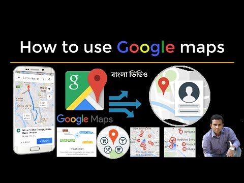How to use Google maps by smart phone. (Ultimate Bangla Tutorial)