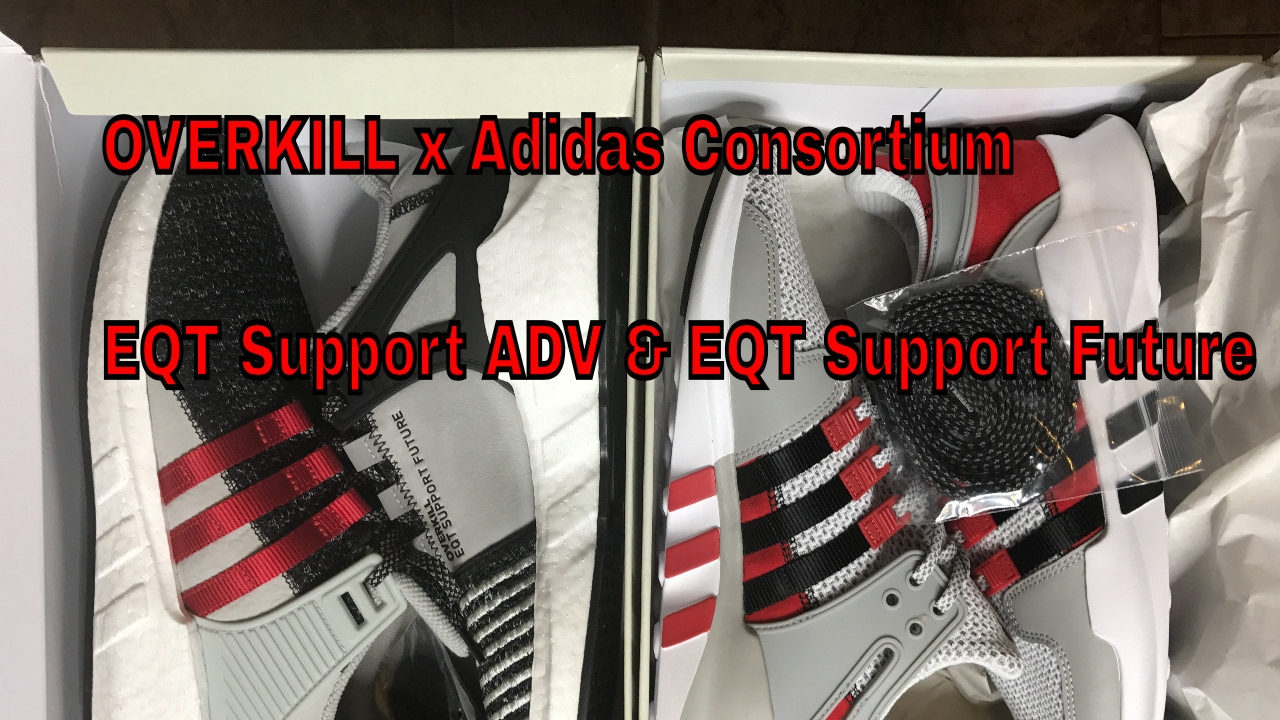 new styles 72dc5 7557d Adidas & OVERKILL Berlin-Themed EQT Pack