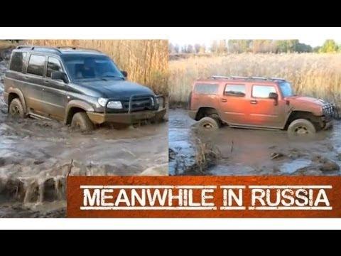 UAZ Patriot vs Hummer