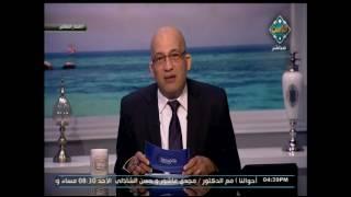 بالفيديو.. وهدان: الله تعالى لم ينادِ النبي محمد باسمه مجردا