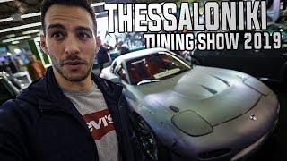 ΠΗΓΑΜΕ ΣΤΟ THESSALONIKI TUNING SHOW 2019 ft The Great Tolis   Cars N Coffee #4