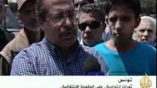 فرض حظر تجول في إقليم تونس الكبرى