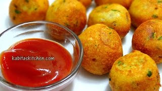Cheese Paneer Balls Recipe-cheese Stuffed Paneer Balls For Kids-easy And Quick Indian Snacks Recipe