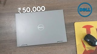 Dell Inspiron 13 5379 (Intel 8th Gen) Review | How to buy a laptop for cheap?