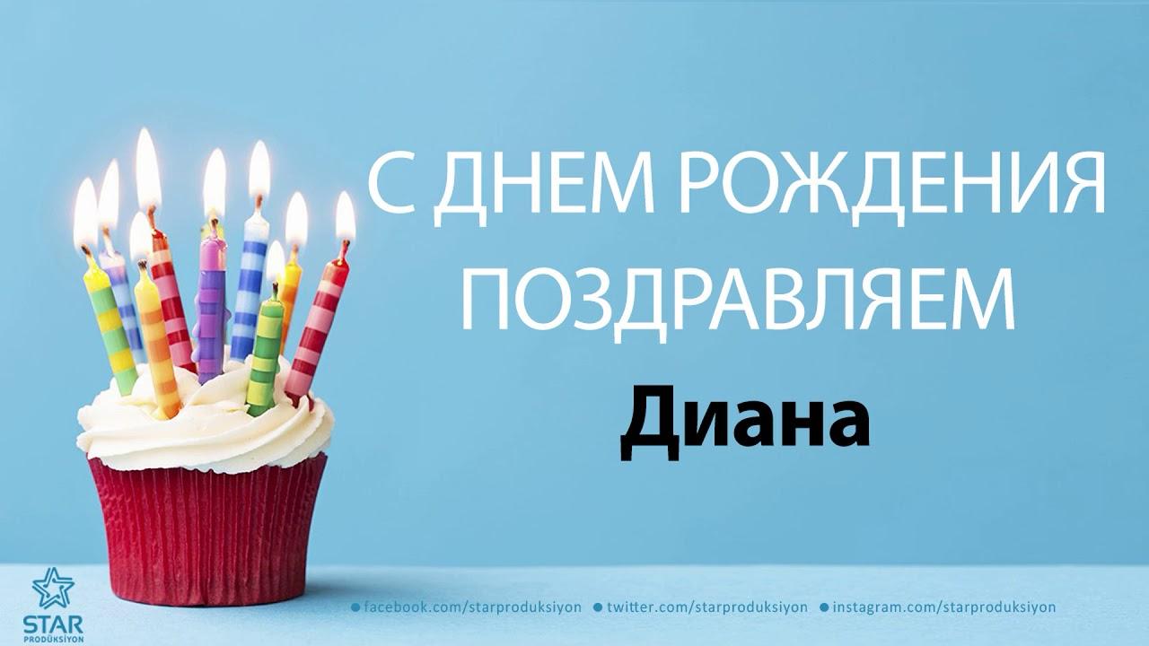 Марта, открытка с днем рождения агата