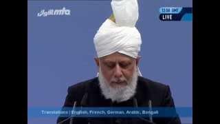 2014-06-06 Die Gehorsamkeit gegenüber dem Kalifat
