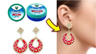 खाली विक्स की डिब्बी से बनाये बहोत ही सुंदर और आकर्षक इअर रींग्स||How to make beautiful earrings.