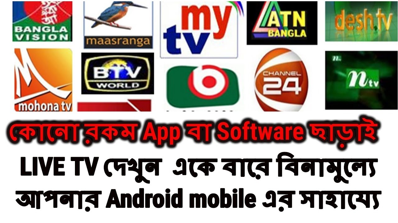 How To Watch Live Bangla TV Channel On Android Mobile  No Apps Required   Bangla Tutorial