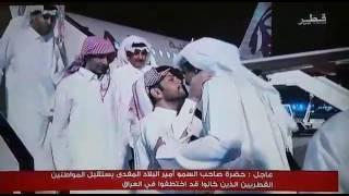 بالفيديو.. أمير قطر يستقبل القطريين المخطوفين بمطار الدوحة