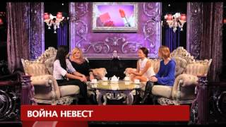 Телеканал TVRUS анонс программы 'Война невест'