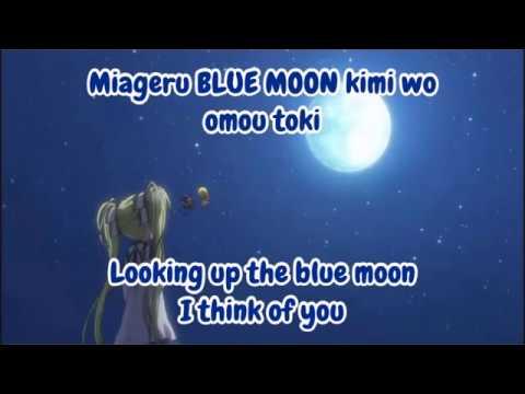 Blue Moon - Utau Hoshina [Lyrics/English Sub]