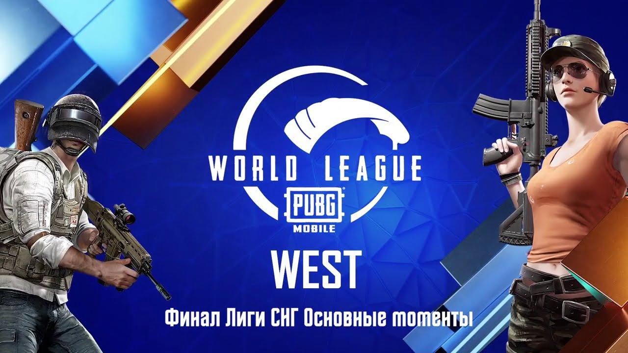 PMWL 2020 West Season ZERO: Основные моменты 4 недели и Гранд-Финала | СНГ
