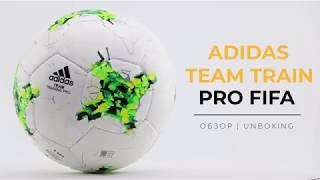 Футбольный мяч Adidas Team Training Pro CE4219 ОБЗОР | UNBOXING