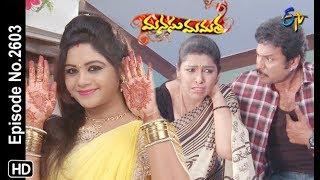 Manasu Mamata   24th  May 2019   Full Episode No 2603   ETV Telugu
