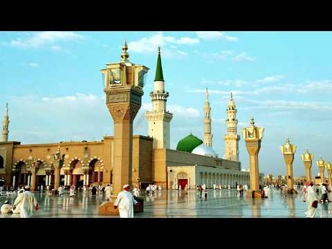 MOHAMMED HAMARE BADI SHAAN WALE COMPLETE  NAAT