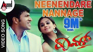 Neenendare Nannage Ishta | Raam | Kannada Video Song | Puneeth Rajkumar | Priyamani | V.Harikrishna