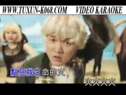 Xiao Ping Guo (KTV Karaoke Version)
