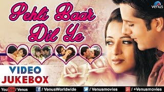 Pehli Baar Dil Ye ♥ Bollywood Romantic Hits ♥ Video Jukebox