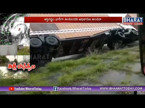 Titli Cyclone Effect On Srikakulam And Vizianagaram | 8 Lost Life - Official Report | Bharat Today