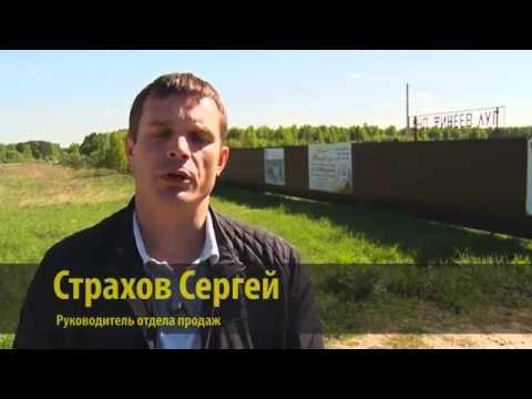 """Обзор поселка """"Финеев Луг"""" 2016 год"""
