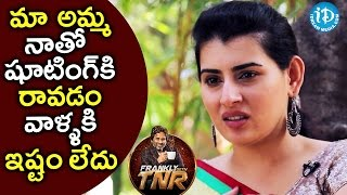 They Didn't Like My Mother Coming To Shooting Spot With Me - Archana || Frankly With TNR