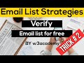 Finally! Free Email Validation - How to Validate Your ...