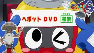DVD-BOX予約受付中