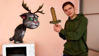Talking Tom in Real Life [Part 1] - Magic