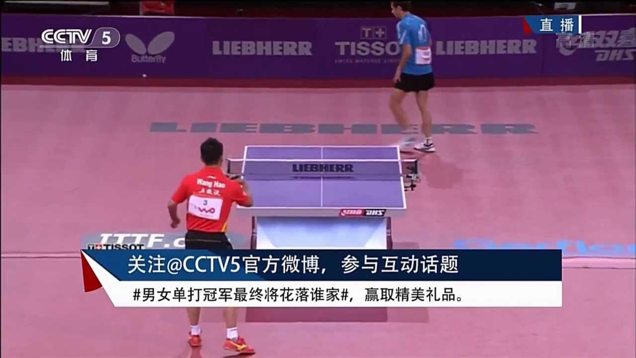 女人阴道痛怎么了2013年WTTC世界乒乓球锦标赛(MS-R128)王浩- 马德里马科斯補牙會痛嗎