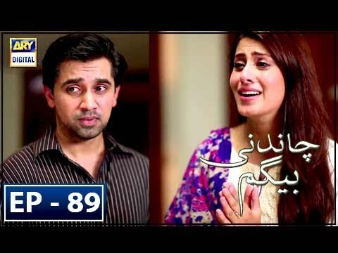 Chandni Begum - Episode 89 - 20th February 2018 - ARY Digital Drama
