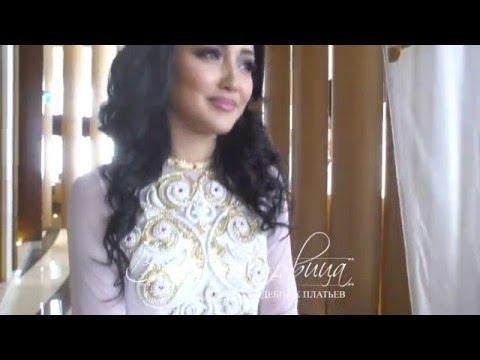Фотосессия коллекции казахских свадебных платьев на кыз узату. Золотая пуговица 2016
