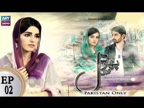 Phir Wohi Dil - Episode 02 - ARY Zindagi Drama