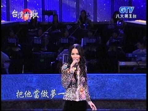 潘越雲+桂花巷+女人花+台灣的歌